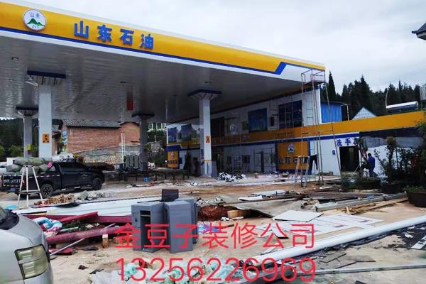 加油站装修设计公司