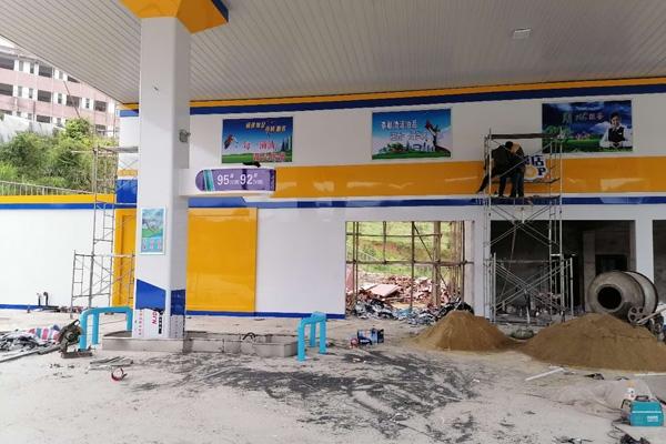 柳州市融安县加油站建设