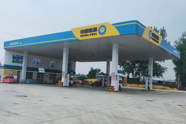 菏泽郓城县加油站建设