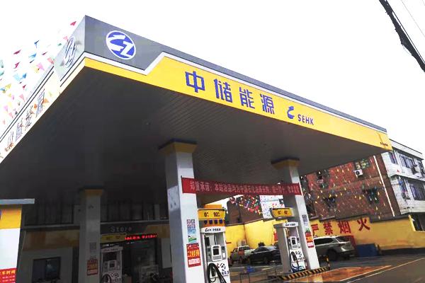 江苏比较好的加油站改建公司