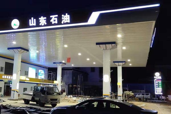 湖北哪里有加油站系统报价