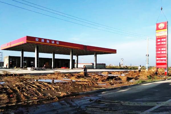 吉林专业加油站施工公司