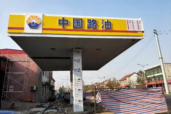 辽宁哪里有加油站改建哪家好