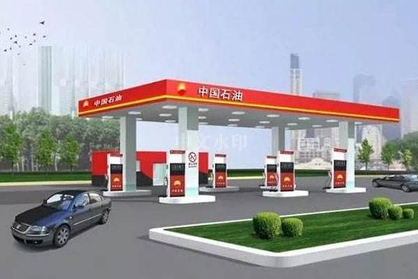 加油站建设施工