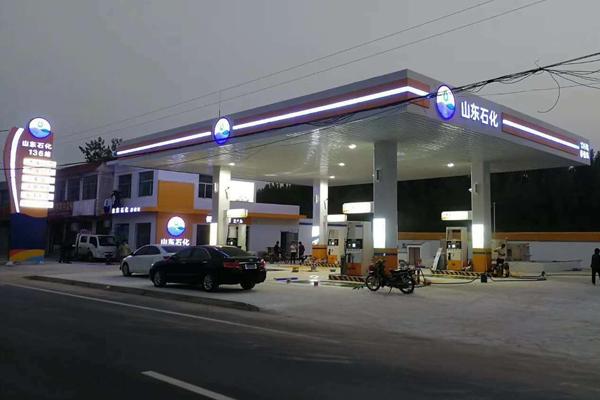 加油站装修公司