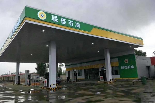 加油站设备