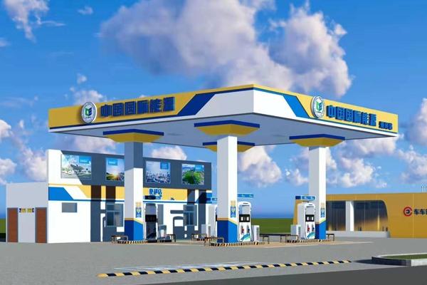 加油站装修设计