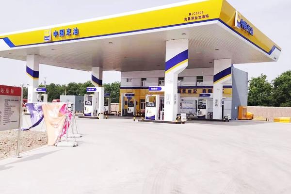 加油站建设公司