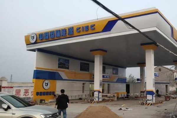 加油站建设